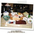 写真: kizuna08