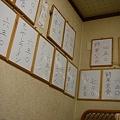 Photos: カラオケ 喫茶 聖 ラーメン@東道野辺