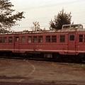 Photos: DMU Kiya 92 type,overhead wire inspector rebuilt from Kiha 07