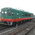 Photos: Mooka Railway / 真岡鉄道 モオカ14形 気動車 (new type)