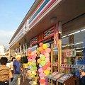 Photos: セブンイレブン大口豊田3丁目 7月30日(木) オープン初日-210730-1