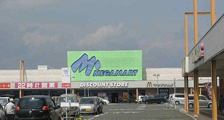 メガマート湖西店-210921-5