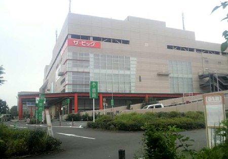 the big akishima-210918-2