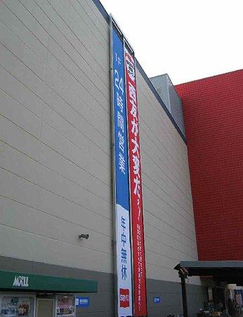 the mall anjo-210928-4