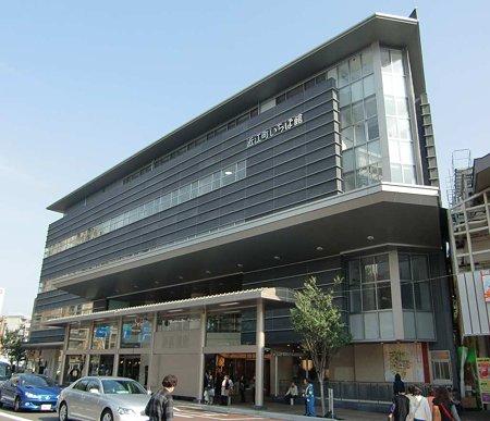 近江町いちば館 2009年4月16日 オープン 半年-211030-1
