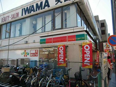 サンクス戸塚旭町通り店 12月23日(木) オープン 初日-221223-1