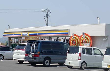 ministop toyohashisugiyamaten-230424-2