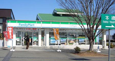 ファミリーマート牧之原SA店 -180226-1