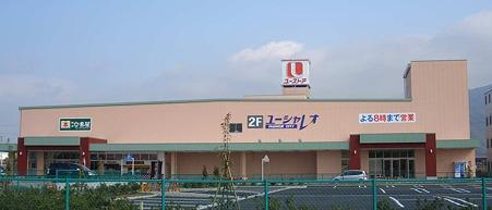 ustore daikakujiten-180311-2