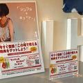 Photos: メルマガ会員募集