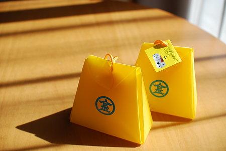 黄色のお守り