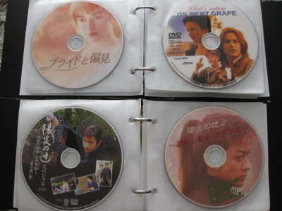 録画DVDコレクション どーでるの凝り性っぷり炸裂!