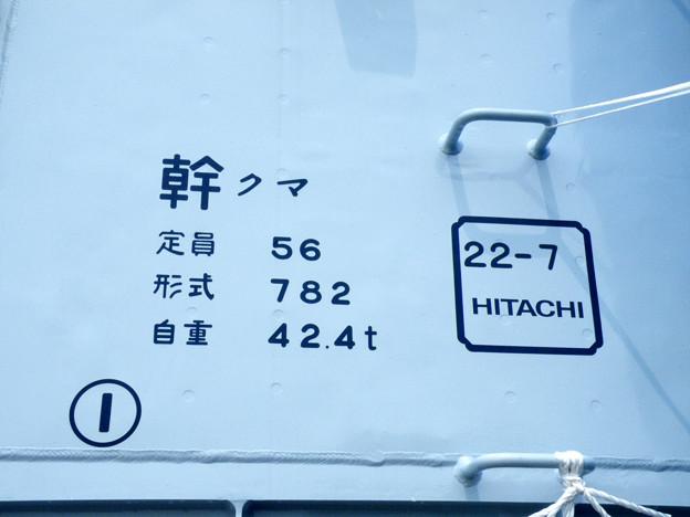 DSCF8036