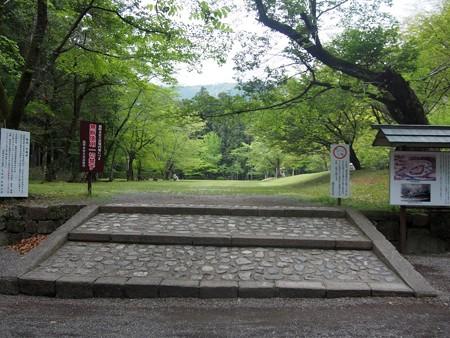 ooyunohara13