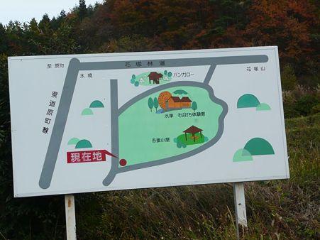 tougenomorisizennkouen_map