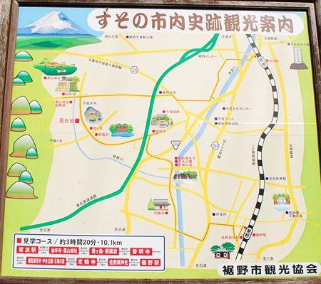 keigasimakeikoku_map1