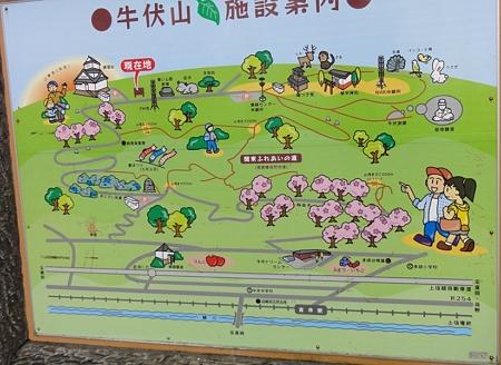 usihuseyama_map