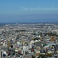 Photos: Sapporo the north northeast