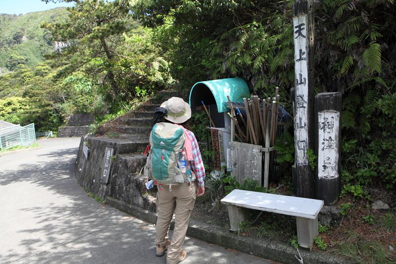 IMG_6573神津島__天上山登山と島巡り
