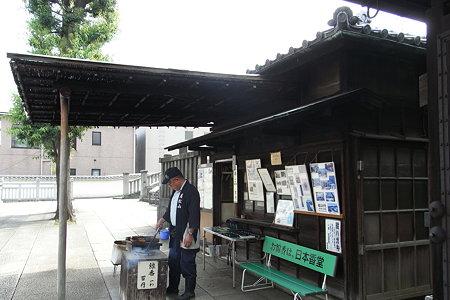 泉岳寺界隈 (10)