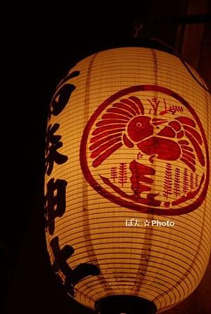 烏森神社提灯