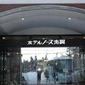 Photos: ホテルノース志賀