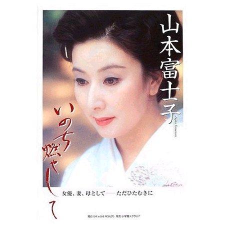 山本富士子の画像 p1_5