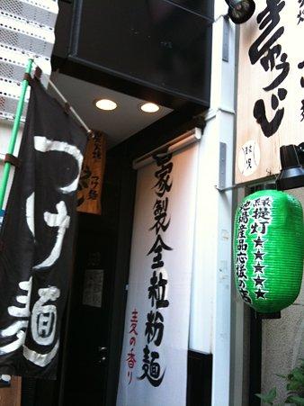 1027_きゅうじ05