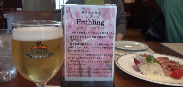 春の限定地ビール